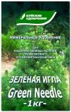 Удобрение Зеленая игла 1кг