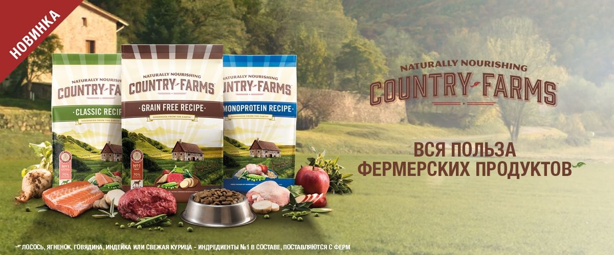 countryfarms action